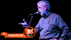 """Ο Αργύρης Μπακιρτζής μιλάει στον NGradio.gr για το project """"Θέλω να πάρω τα βουνά"""""""