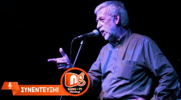 Ο Αργύρης Μπακιρτζής μιλάει στον NGradio.gr για το project «Θέλω να πάρω τα βουνά»
