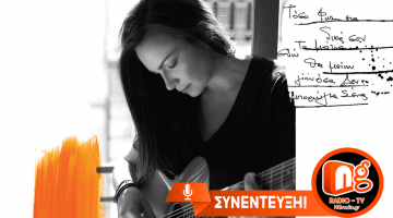 Η Κωνσταντίνα Πάλλα μας παρουσιάζει το νέο της album «Όνειρα» στον NGradio.gr