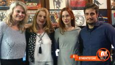 Εσμεράλδα Γκέκα, Νίκη Ανδρικοπούλου & Αλέξανδρος Λαβράνος | Συνέντευξη στον NGradio