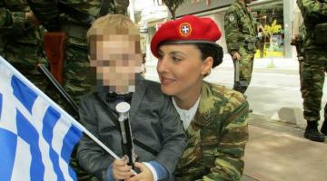 Ένοπλες Δυνάμεις και Κοινωνία γιορτάζουν μαζί τη σημερινή Εθνική Επέτειο