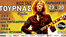 Ελπίδα – Η νέα συμμετοχή στις παραστάσεις του Κώστα Τουρνά @ ΚΥΤΤΑΡΟ | Παρασκευές 23 & 30 Μαρτίου