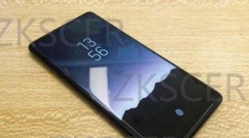 Διαρροή του Xiaomi Mi MIX 2S με σαρωτή αποτυπώματος στην οθόνη