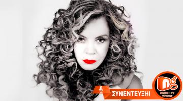 ΣΥΝΕΝΤΕΥΞΗ – Η Ελένη Δήμου υμνεί το γυναικείο φύλλο μέσα από τα τραγούδια της!