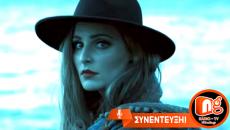 Η Εβελίνα Νικόλιζα δίνει συνέντευξη στον NGradio.gr | Παρουσίαση της διασκευής «Μέτρησα»