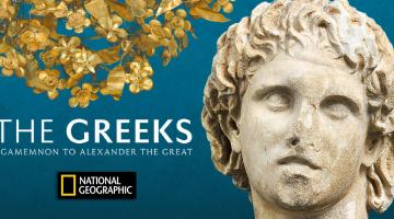 Το National Geographic τιμά τα 5.000 χρόνια Ελληνικού πολιτισμού με ένα εξαιρετικό βίντεο