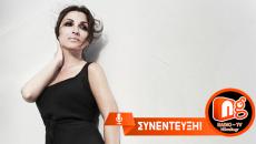 Συνέντευξη   Η Ζωή Παπαδοπούλου παρουσιάζει το album «Να 'ρχεται η άνοιξη» στον NGradio.gr