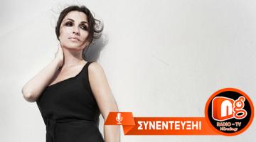 Συνέντευξη | Η Ζωή Παπαδοπούλου παρουσιάζει το album «Να 'ρχεται η άνοιξη» στον NGradio.gr