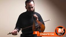 Ο Πέτρος Σαριδάκης συστήνει το «The Nami Project» | Συνέντευξη στον NGradio.gr