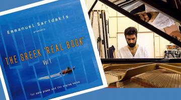 Ο Μάνος Σαριδάκης παρουσιάζει το νέο του album @ Αίθουσα Συναυλιών Φίλιππος Νάκας | Δευτέρα 12 Μαρτίου