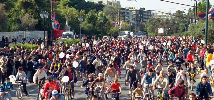 Στην τελική ευθεία ο 25ος Ποδηλατικός Γύρος Αθήνας