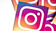 Αυτή είναι η νέα δυνατότητα του Instagram