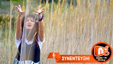 ΣΥΝΕΝΤΕΥΞΗ | Η Σοφία Αρβανίτη παρουσιάζει τον δίσκο «Αλαβαρντάχαλα (τραγούδια των καιρών)»