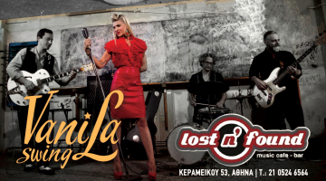 VANILA SWING live @ Lost & Found ( Steam rollers party ) 5/4
