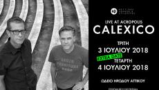 Οι CALEXICO και για δεύτερη νύχτα στο Ηρώδειο | Τετάρτη 4 Ιουλίου