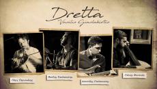 "To project ""Dretta"" του Βασίλη Γιασλακιώτη στο SIX D.O.G.S. | Πέμπτη 10 Μαΐου"