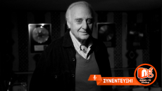 Γιώργος Χατζηνάσιος | Συνέντευξη με αφορμή το έργο «Το Χρονικόν της Αλώσεως»