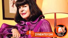Η Έλενα Ματθαιοπούλου δίνει συνέντευξη στον NGradio.gr