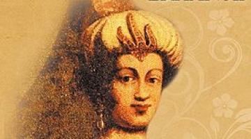 Ποια ήταν η Κιοσέμ σουλτάνα;
