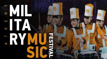 Athens Military Band Festival | Μουσική Σκυταλοδρομία Στρατιωτικών Ορχηστρών | 18 και 19 Μαΐου | Ζάππειο Μέγαρο