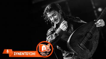 Ο Μιχάλης Τζουγανάκης δίνει συνέντευξη εφ' όλης της ύλης στον NGradio.gr