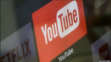 Is YouTube Music Already Doomed?