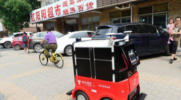 Τα πρώτα ρομπότ-ντελιβεράδες στους δρόμους του Πεκίνου