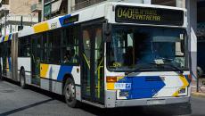 Οι επιβάτες του λεωφορείου 040 θα ακούνε ποιήματα στη διαδρομή τους