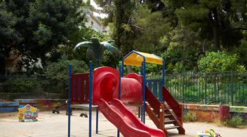 10 + 2 πιστοποιημένες και ασφαλείς παιδικές χαρές παραδίδονται στα παιδιά της Αθήνας