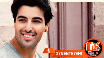 Ο Ανδρόνικος παρουσιάζει το νέο του single «Κάποιος αντέχει ν' αγαπά» στον NGradio.gr