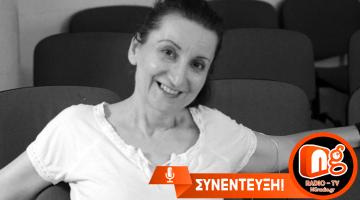 Η Χριστίνα Δέλλιου δίνει συνέντευξη στον NGradio.gr