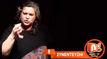 Η Νάγια Οικονομούλου δίνει συνέντευξη και διηγείται παραμύθια στον NGradio.gr