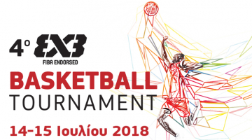 4ο 3×3 FIBA Endorsed Tournament