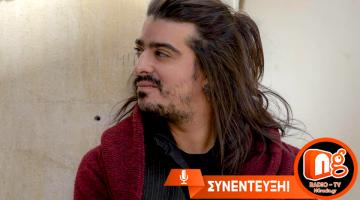 """Ο Παύλος Συνοδινός παρουσιάζει το """"Status Update 2019"""" στον NGradio.gr"""