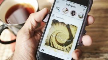 Αλλαγές στο Instagram: Θα φαίνεται ποιοι είναι on line