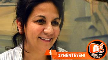 Η Φλώρα Σαρτζετάκη δίνει συνέντευξη στον NGradio.gr