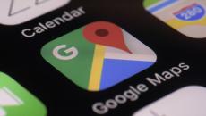 Νέα προσθήκη στο Google Maps