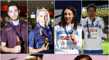 H «χρυσή» ελληνική συγκομιδή στο Ευρωπαϊκό Πρωτάθλημα Στίβου