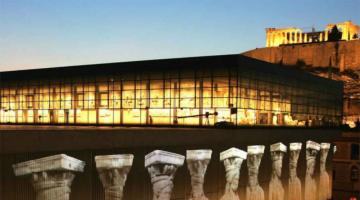 Το Μουσείο της Ακρόπολης στα δέκα καλύτερα του κόσμου