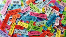 Περί των γλωσσών