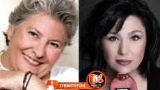 Η Μαριώ και η Κατερίνα Τσιρίδου στον NGradio.gr