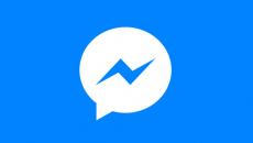 """Έρχεται η επιλογή """"unsend"""" στο Facebook Messenger"""