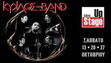 ΚΥΚΛΟΣ BAND | τα Σάββατα του Οκτωβρίου (13-20-27) στο Γυάλινο Up Stage