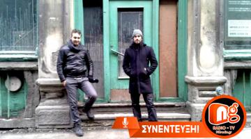 Ο Φώτης Δούσος και ο Αλέξανδρος Ράπτης από την διεθνή θεατρική ομάδα Hippo στον NGradio.gr