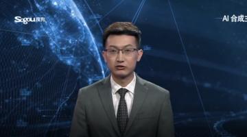 Δείτε παρουσιαστή ειδήσεων Τεχνητής Νοημοσύνης που λέει ειδήσεις στην Κίνα
