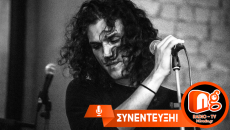 Ο Αιμιλιανός Σταματάκης δίνει συνέντευξη στον NGradio.gr