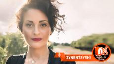 Η Άννα Ψυχογιού δίνει συνέντευξη στον NGradio.gr