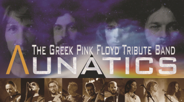 Η εννεαμελής μπάντα-ορχήστρα THE ΛUNATICS παρουσιάζει  ένα τρίωρο οπτικοακουστικό αφιέρωμα στους PINK FLOYD