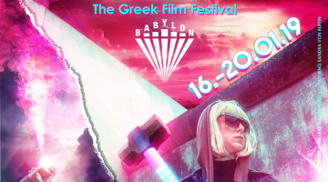 Hellas Filmbox Berlin 2019 @ Babylon – Το πρόγραμμα