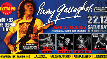 GERRY McAVOY'S BAND OF FRIENDS Live @ ΚΥΤΤΑΡΟ ! RORY GALLAGHER «Keep the Legend Alive» | Σάββατο 22 Δεκεμβρίου
